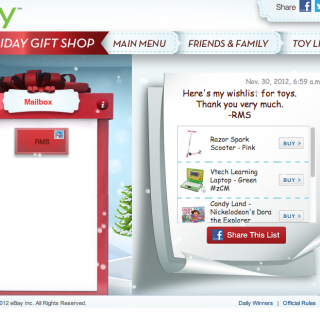 eBay Holiday Gift Shop